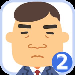 ヅラトレ!2 for PC and MAC
