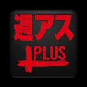 週刊アスキーPLUS for Android logo