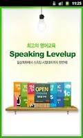 Screenshot of Speaking Level UP