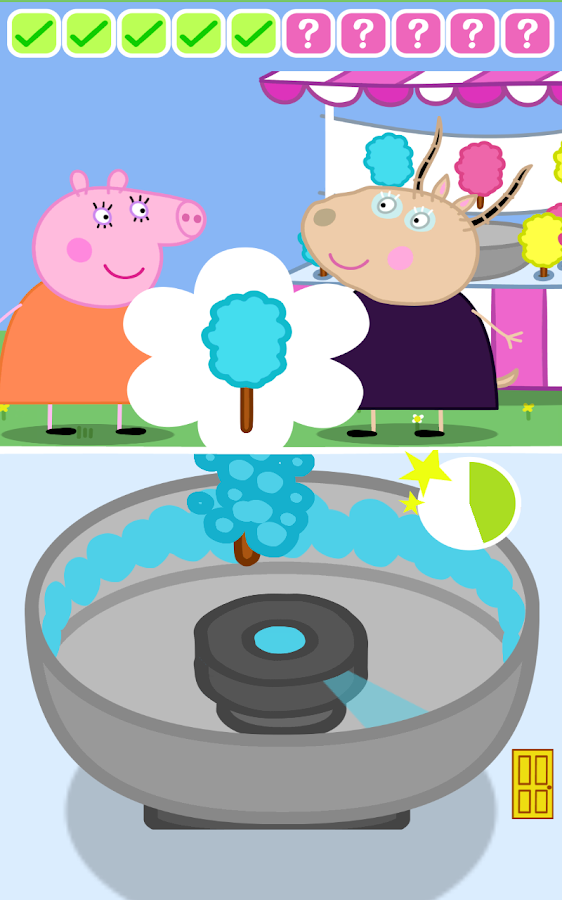 Peppa Pig Theme Park - screenshot