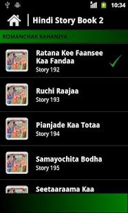 Hindi Stories 2 Pocket Book