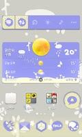 Screenshot of spring 카카오홈 테마