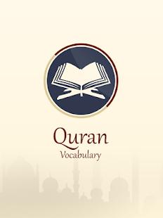 Quran Flash Cards Screenshot 22