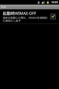 Wimin- screenshot thumbnail