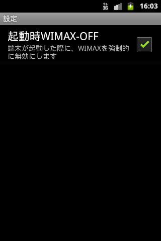 Wimin- screenshot