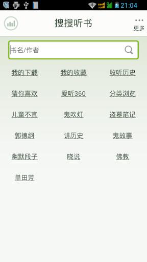 Android 系統播放器PK 整理--==最專業、最眾多的app 介紹、討論網站 ...