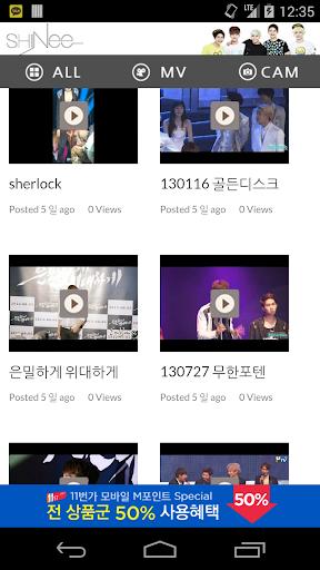 샤이니 종현 직캠 뮤직비디오 shinee