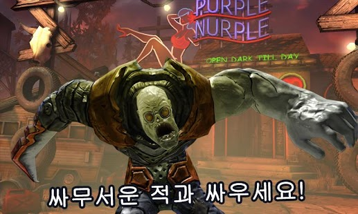데쓰 돔 - screenshot thumbnail
