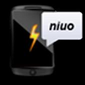 battery widget niuo