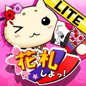 花札しよっ!Lite logo