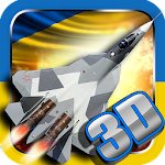 Airplane War Games !