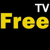 ฟรีทีวี