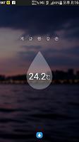 Screenshot of 퐁당 (Pongdang) ::