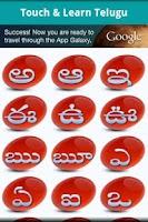 Screenshot of Touch and Learn Telugu