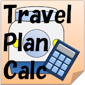 BOM like Travel Plan Calc