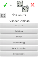 Screenshot of ThaiLearner - Learn thai