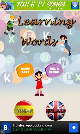 學習西班牙語單詞英語