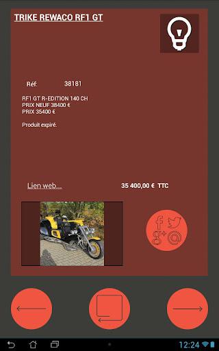 玩生活App|LOCATRIKE51免費|APP試玩