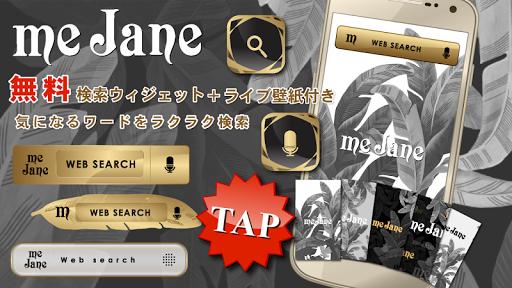 me Jane Wall Paper Search-Free