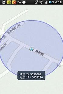 Travel Compass- screenshot thumbnail
