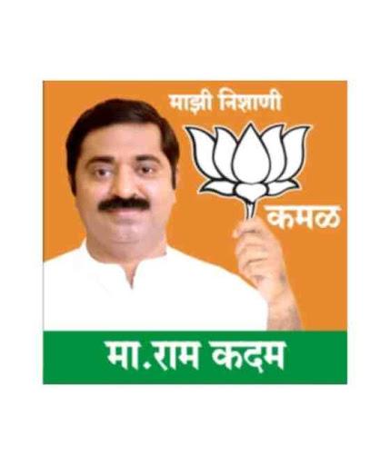 MLA Ram Kadam