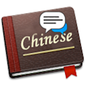 study chinese(chatting,penpal)