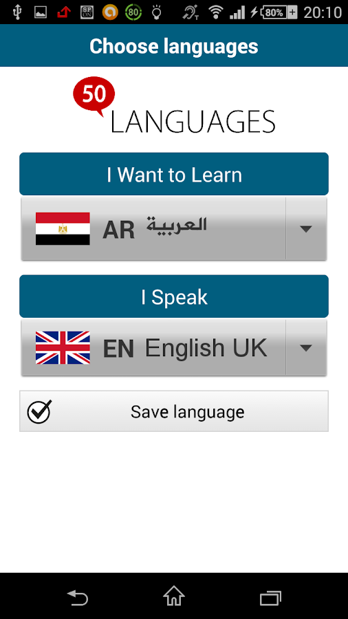 Learn Arabic - 50 languages- screenshot