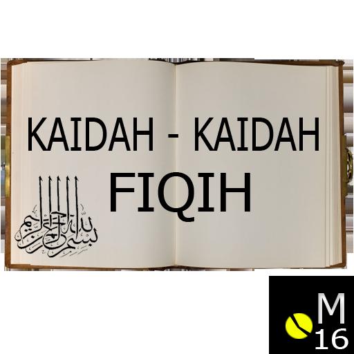 Kaidah Fiqih LOGO-APP點子