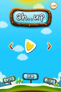 Ah Up 2 中文版