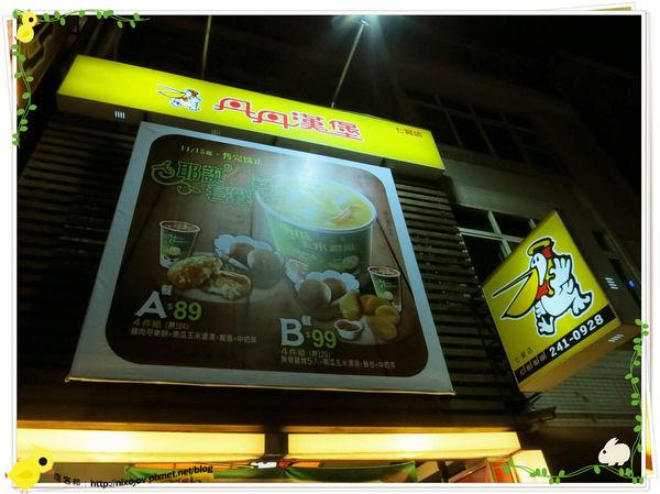 高雄-丹丹漢堡-不像速食店的速食店