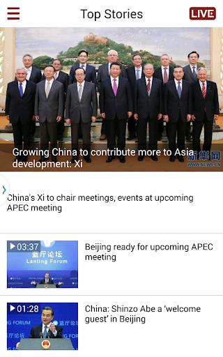CCTV-NEWS