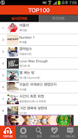 Screenshot of 벨링 - 최신 벨소리,컬러링