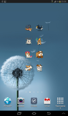 Pets Widget - screenshot