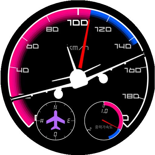 航空計器 - スピードメーター Pro 交通運輸 App LOGO-硬是要APP