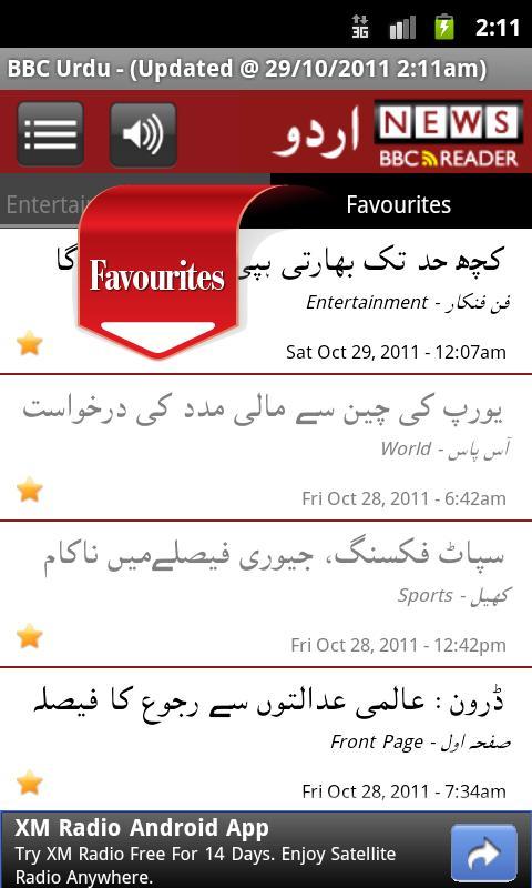 Best Urdu News India Bbc Bellaesa