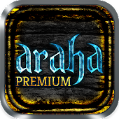 아라하 : 프리미엄 에디션
