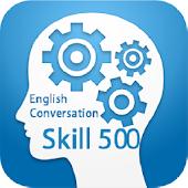 영어회화 스킬 심플 500