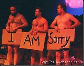 mawg-sorry-730793