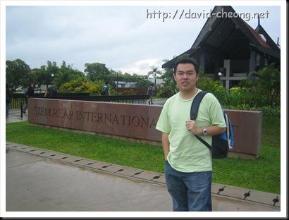 Siem Reap International Air Port