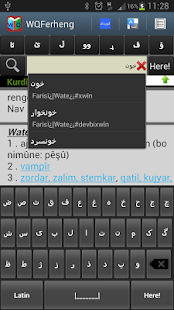 WQFerheng - Kurdish Dictionary - screenshot thumbnail