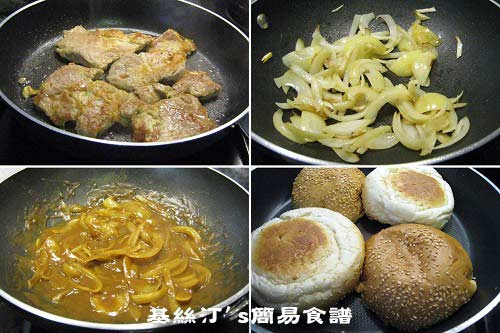 咖喱豬柳漢堡製作圖Curry Pork Fillet Burger Procedures
