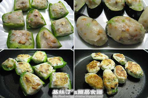 煎釀青椒茄子過程圖Fried Capsicums & Eggplants with Minced Fish Procedures