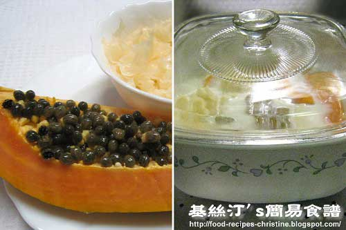 鮮奶燉雪耳紅木瓜製作圖Stewed Red Payaya with Milk Dessert Procedures