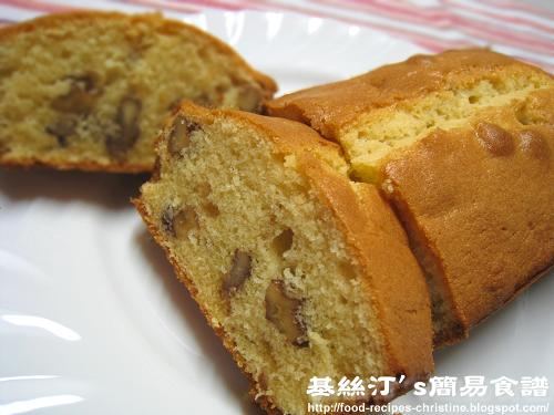 核桃牛油蛋糕 Walnut Butter Pound Cake