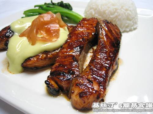 照燒三文魚 Teriyaki Salmon with Wasabi Mayonnaise