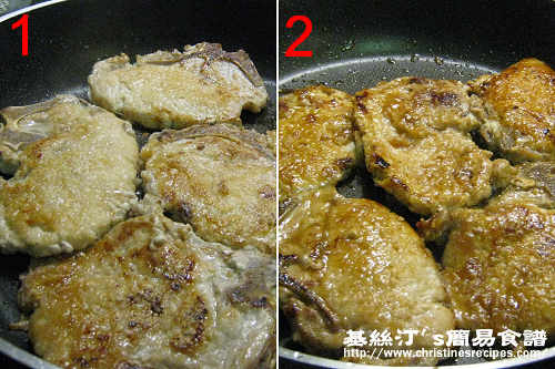 日式薑汁豬扒製作圖 Japanese Pork Chops in Ginger Sauce Procedures