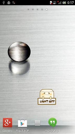無料工具Appのシンプル懐中電灯ECOとうふ|記事Game