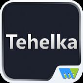 Tehelka Magazine