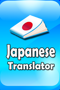 JA Sensei - Learn Japanese - Android Apps on Google Play