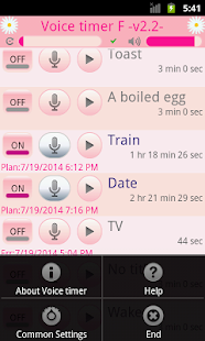Voice timer F (kitchen timer)- screenshot thumbnail